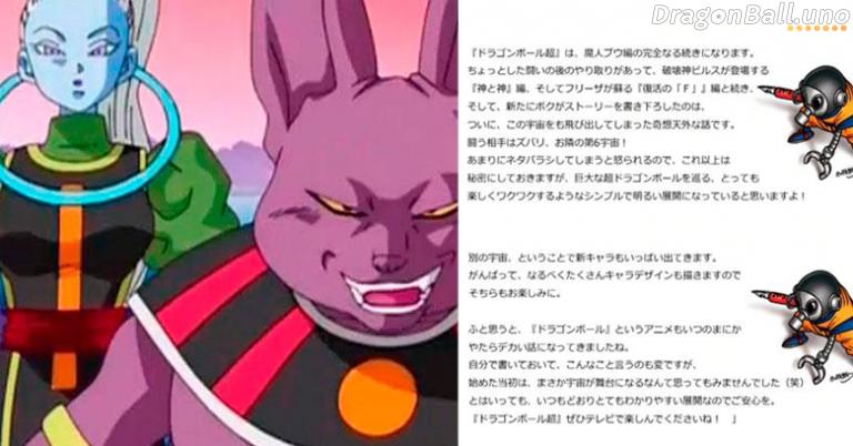 Detalles de la historia de Dragon Ball Super