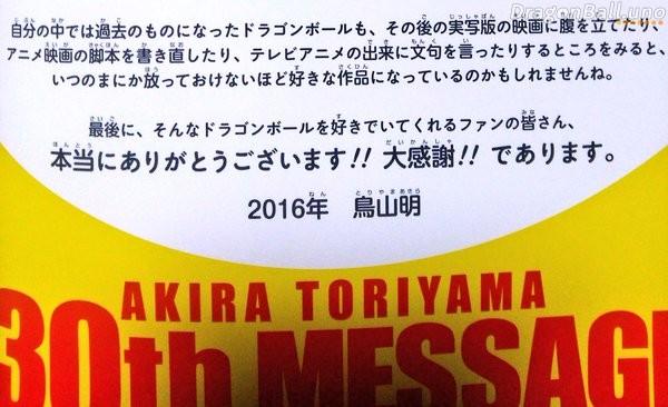 Akira Toriyama se queja de la animación