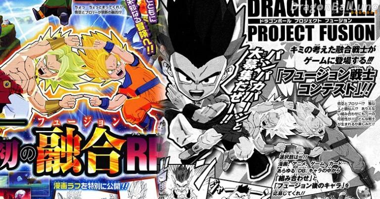 dragon-ball-proyecto-fusion-manga