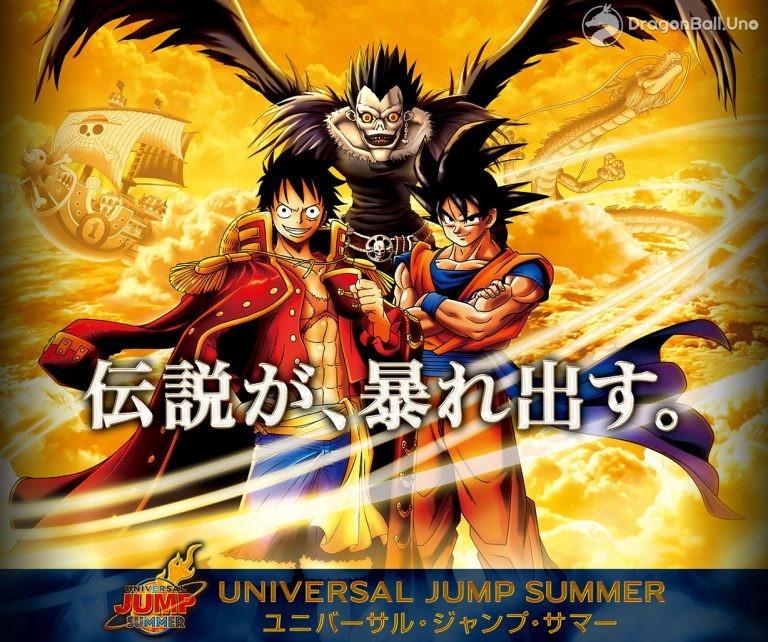 Universal-Jump-Summer