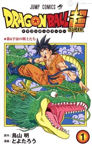 portada primer volumen