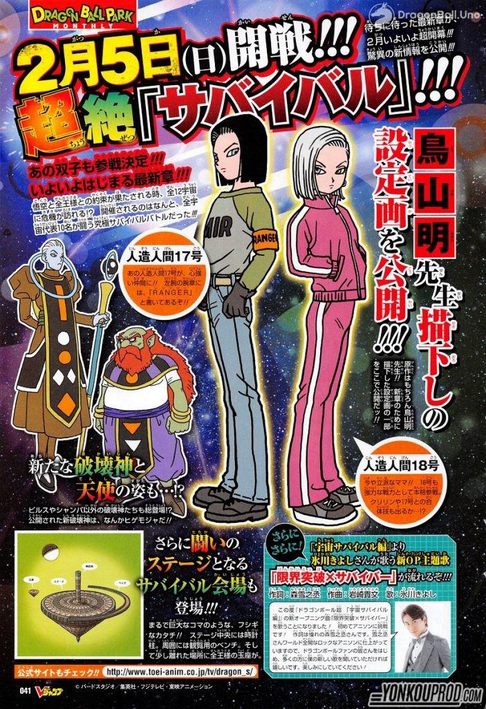 nuevos personajes