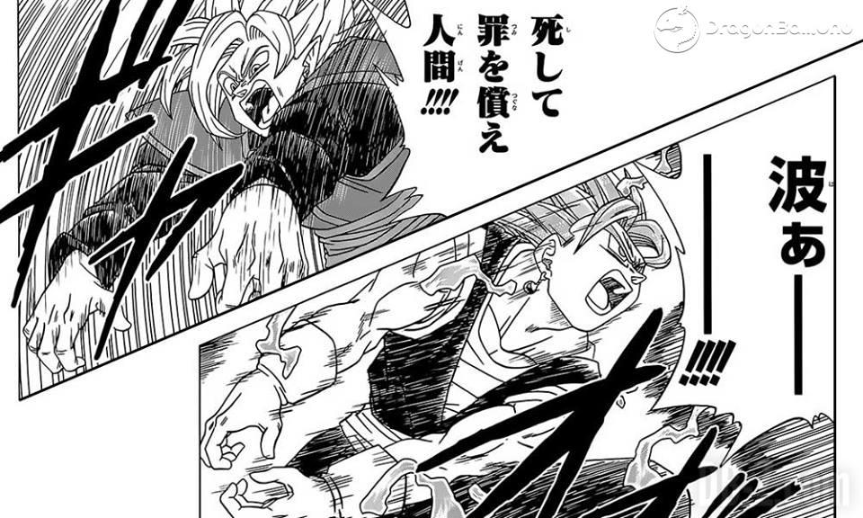 Manga 23 de dbs