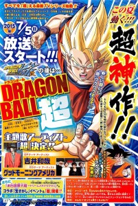 Dragon-Ball-Super-720x1077