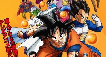 Dragon Ball Super: El poster de la serie y los nuevos personajes