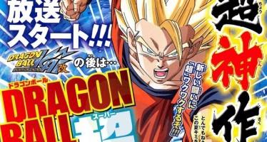 Dragon Ball Super comienza el 5 de julio