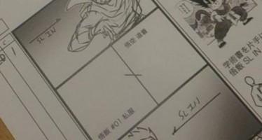 Dragon Ball Super: Se filtran las primeras imágenes
