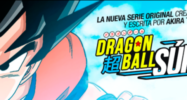 Este será el logo de Dragon Ball Super