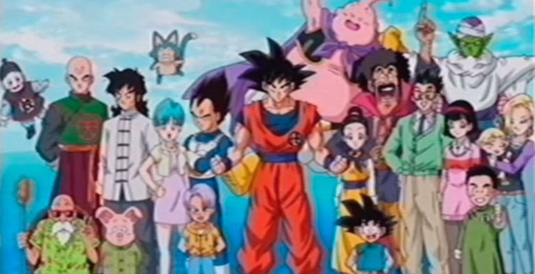 Dragon Ball Super: Opening y Ending en calidad VHS