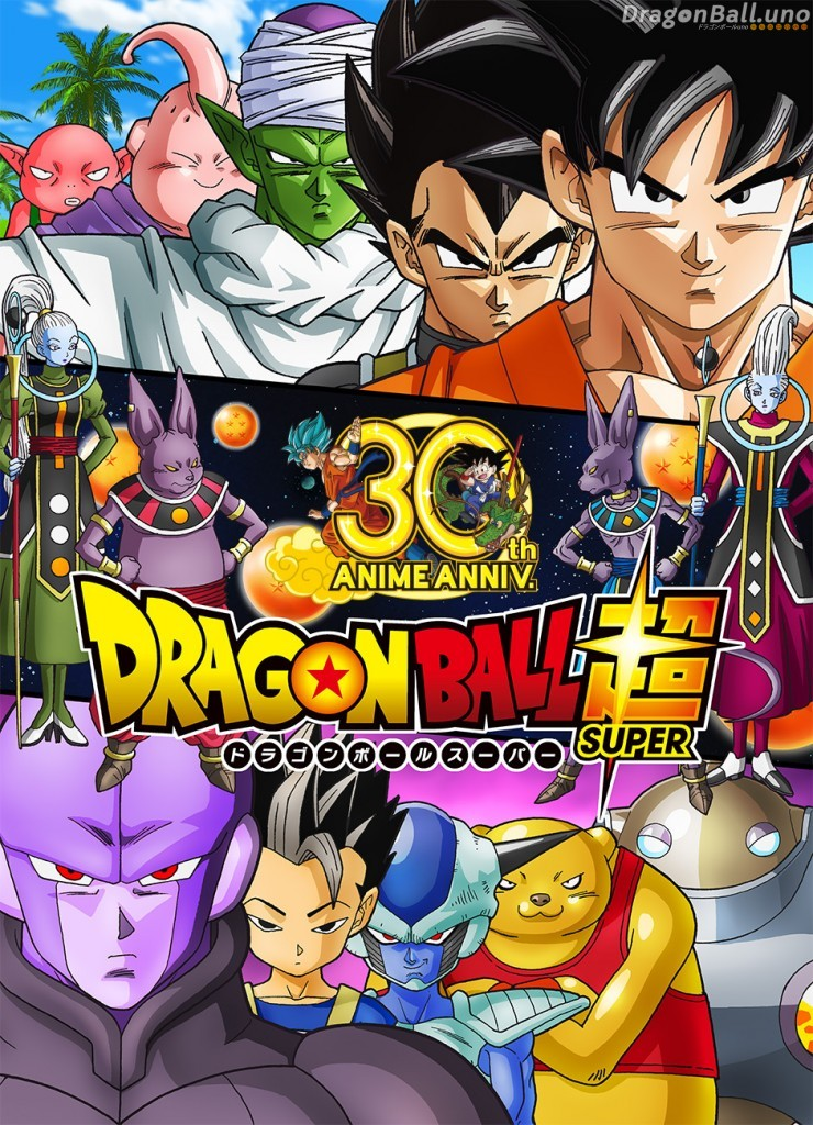Dragon_Ball_Super_New_Official_Poster