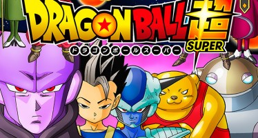 Dragon Ball Super: Nuevo poster oficial