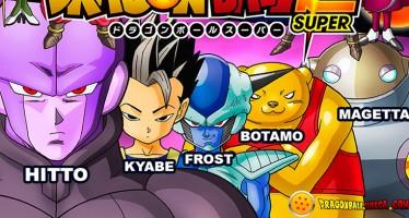 Dragon Ball Super: Conoce a los nuevos personajes de la serie