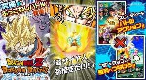 Dragon-Ball-Z-Dokkan-Battle-Copertina-1280x704