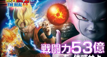 Dragon Ball Z: Universal Studios Japan anuncian la nueva atracción 4-D