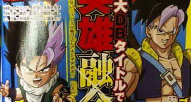 Dragon Ball Fusions/Dragon Ball Heroes: Gohanks del presente (Ex-Fusion) y Gohanks del futuro (fusión).