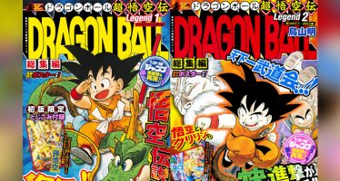 Dragon Ball: Nueva re-edición del manga.
