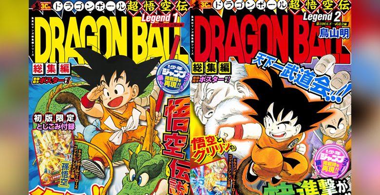Dragon Ball: Nueva re-edición del manga.