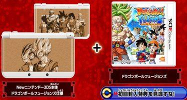 Dragon Ball Fusions: Paquete de edición exclusiva para coleccionistas.