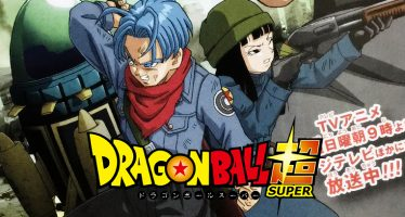 Dragon Ball Super: ¡Póster de la nueva saga!