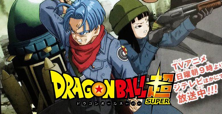 Dragon Ball Super: ¡Póster de la nueva saga!