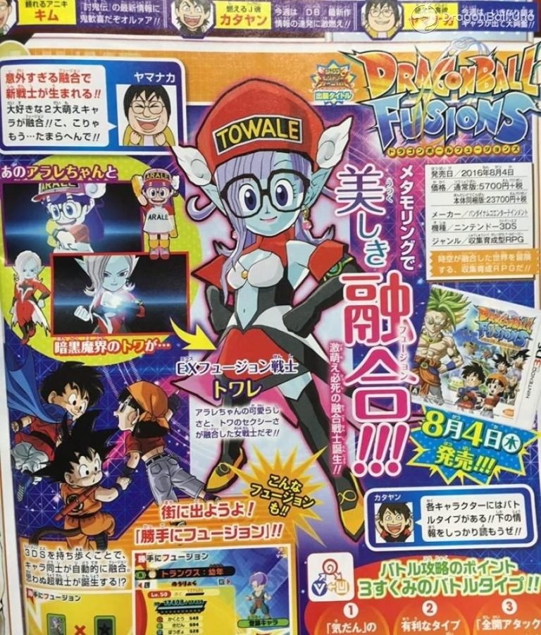 arale dragon ball fusions