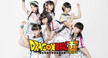 Dragon Ball Super: Se anuncia el quinto ending de la serie.