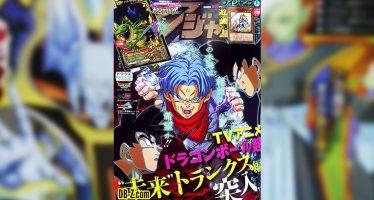 Dragon Ball Super: ¡El nuevo número de la Revista V-Jump contiene muchas sorpresas!