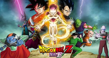 Dragon Ball Z Fukkatsu no [F]: Versión extendida con escenas inéditas.