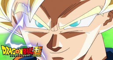 Dragon Ball Super: Título y sinopsis del capítulo 53