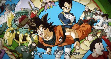 Dragon Ball Super: Yoka Yoka Dance nuevo ending de la serie