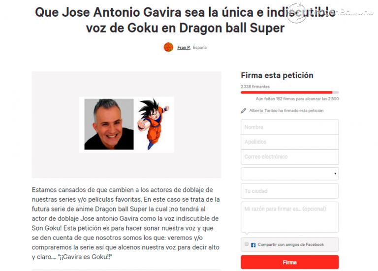 Dragon ball super buenas y malas noticias para espa a - Jose antonio gavira ...