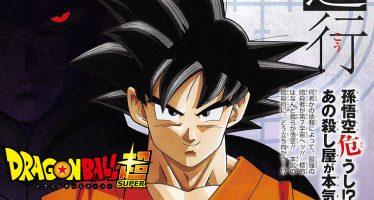 Dragon Ball Super: Nuevo Arco y Títulos episodios del 68 al 71