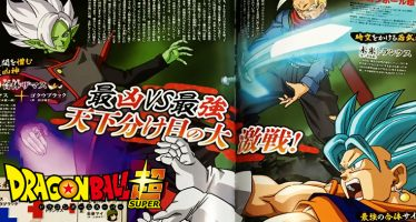 Dragon Ball Super: Revista revela datos importantes