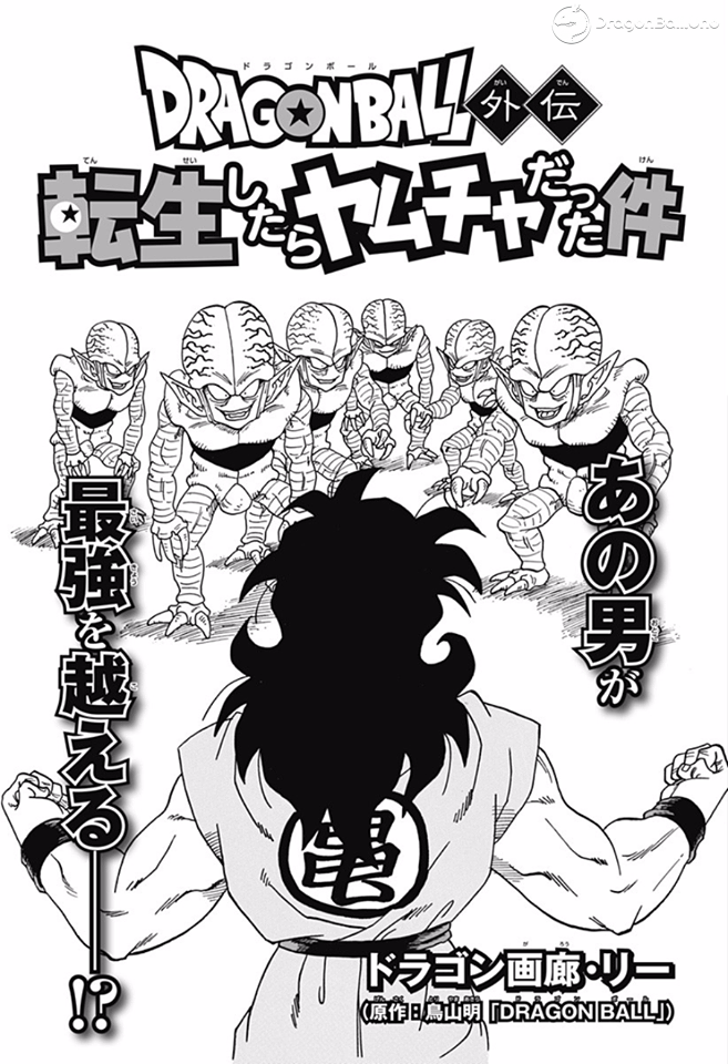 Nuevo manga