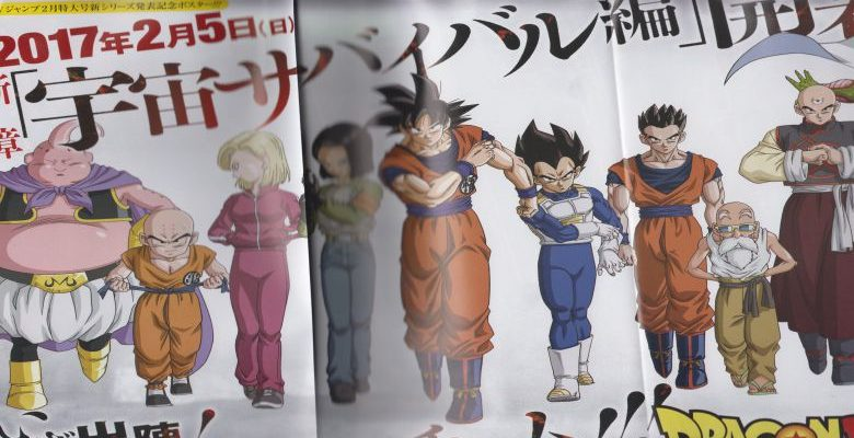 Dragon Ball Super: El regreso de Gohan se confirma en el nuevo arco