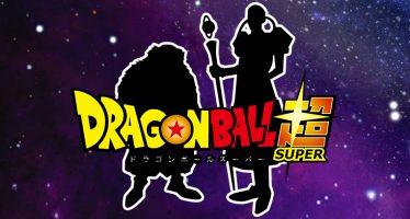 Dragon Ball Super: ¡Conoce a los nuevos personajes!