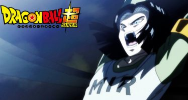Dragon Ball Super: ¿Cuándo aparecerá el Androide N° 17?