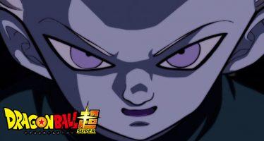 Dragon Ball Super: Reglas del Torneo del Poder
