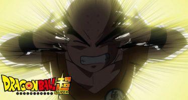 Dragon Ball Super: Vista previa del capítulo 84