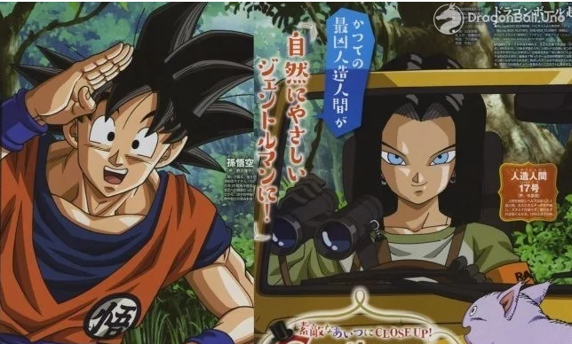 Dragon Ball super capitulos 87, 88 y 89