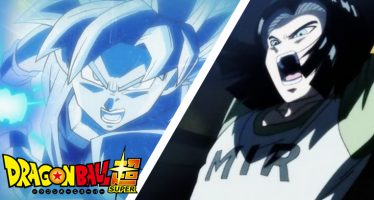 Dragon Ball Super: Capítulo 86 Gokú vs N° 17