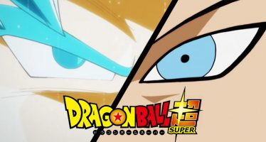 Dragon Ball Super: Capítulo 87 ¡Gokú y N°17 unen fuerzas!