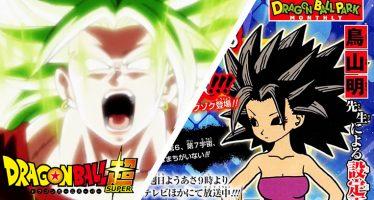 Dragon Ball Super: ¡La mujer Sayajin aparece en la V-Jump del mes!