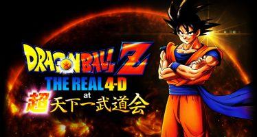 Dragon Ball Z: ¡Anuncian nueva película en 4D!