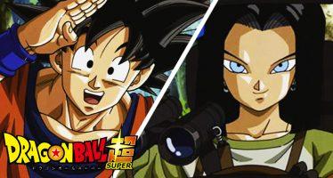 Dragon Ball Super: Nueva información sobre N°17