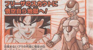 """#DBS Dragon Ball Super: Título y sinopsis oficial del capítulo 93, """"Goku recluta a Freezer y la Broly mujer aparece"""""""