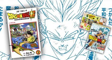 Dragon Ball Super: ¡El Tomo 3 se prepara para irrumpir en Japón!