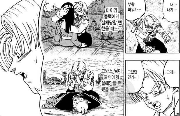 Dragon Ball Super: El manga 24 explica oficialmente por qué Mai y Gowasu sobrevivieron