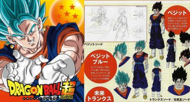 Dragon Ball Super: ¡Contenido extra de la Box 6!