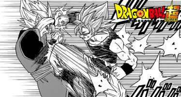 Dragon Ball Super: Manga 24 (Español/Completo) ¡Goku vs Zamasu!